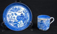 Cup & Saucer w/ blue & white oriental pattern